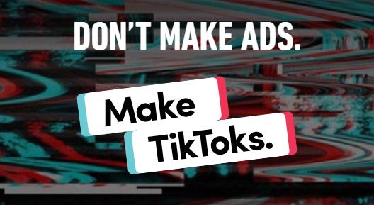 A TikTok Business  segítséget nyújt a cégek számára a TikTok-on való hirdetéshez. A célja az, hogy összekösse a cégeket a felhasználókkal, a TikTok közegben.